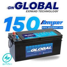 باطری ۱۵۰ آمپر گلوبال برنا باتری