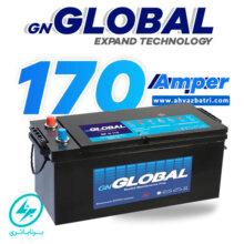 باطری ۱۷۰ آمپر گلوبال برنا باتری