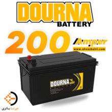 باطری ۲۰۰ آمپر دورنا باتری ارس گرمسیری