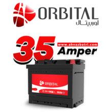 باطری ۳۵ آمپر اوربیتال سپاهان باتری