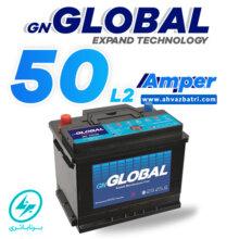 باطری ۵۰L2 آمپر گلوبال برنا باتری