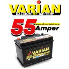 باطری ۵۵ آمپر صبا باتری واریان