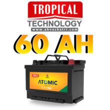باطری ۶۰ آمپر اتمیک تروپیکال(گرمسیری،Tropical)سپاهان باتری
