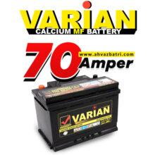 باطری ۷۰ آمپر صبا باتری واریان ۷۰۲۹
