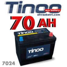 باطری ۷۰ آمپر بلند تینو آکو باتری ۷۰۲۴R