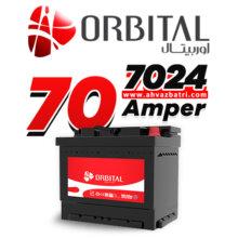 باطری ۷۰ آمپر اوربیتال سپاهان باتری (قطب مخالف ۷۰۲۴)
