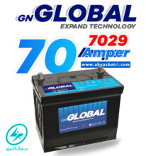 باطری ۷۰ آمپر گلوبال برنا باتری ۷۰۲۹
