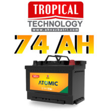 باطری ۷۴ آمپر اتمیک تروپیکال(گرمسیری،Tropical)سپاهان باتری