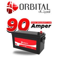 باطری ۹۰ آمپر اوربیتال سپاهان باتری